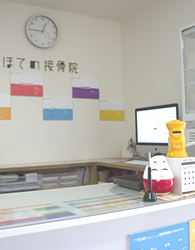 医院設備写真1